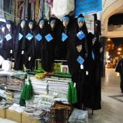 isfahan a05